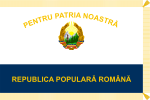 Flag of Naval Force of Romania (1950-1951, obverse).svg