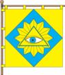 Flag of Radehiv.png