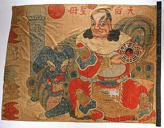 Battle of Tonkin River - Image: Flag of Shap Ng tsai