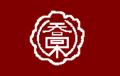 Flag of Takagi Nagano.png