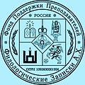 Fond Xovansky.jpg