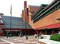 Forecourt of the British Library, Euston Road NW1 - geograph.org.uk - 1300445.jpg
