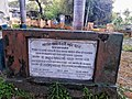 Freedom fighter memorial 03.jpg