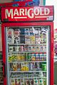 Fridge with milk products, Singapore.jpg