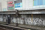 From the 7 Train 36 - Skyview Center.jpg