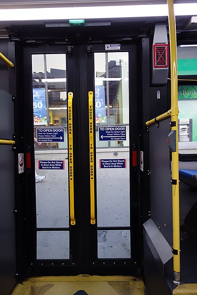 File:From the S53 td (2018-09-19) 01 - Touch Here to Open Door.jpg ...