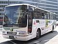 Fuji Kyuko Bus W1715.jpg