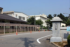 Fukui City Natsume elementary and lower secondary school.jpg