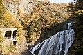 Fukuroda Falls 51.jpg