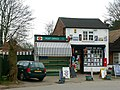 Fulstow Post Office, Fulstow - geograph.org.uk - 433092.jpg
