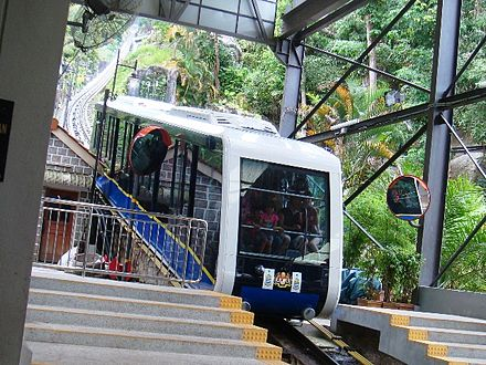 The Penang Hill Railway, Malaysia's only funicular railway system Funicular to the top of the Penang Hill, Georgetown, Penang, Malaysia.JPG
