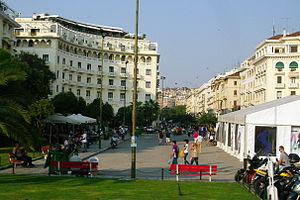 Aristotelous Square - Image: GR thessaloniki aristot pl