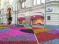 GUM, Moscow - panoramio.jpg