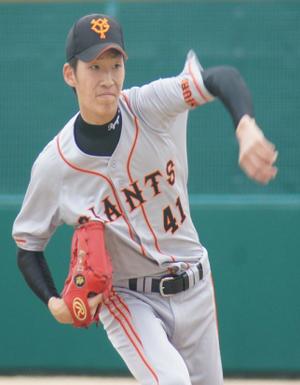Ryuya Matsumoto
