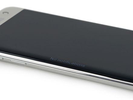 Samsung Galaxy S7 - Wikiwand