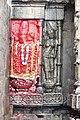 Ganesha at Kamakhya Temple, Guwahati.jpg