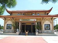 Garden Grove Vietnamese Buddhist Temple.jpg