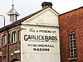GarlickSignBedford.JPG