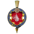 Garter encircled arms of Abdulmejid I, Sultan of Ottoman Empire.png
