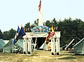 Gateway from National Capital Area Council at the 1993 National Scout Jamboree.jpg