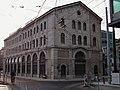 Geneve ancien Credit Lyonnais 2011-08-12 08 11 09 PICT3774.JPG