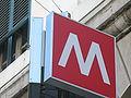 Genova-Metro-De Ferrari-IMG 1543.JPG