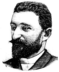 Georgios Filaretos.JPG