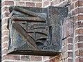 Gevelsteen Hildo Krop, Rijksmonumentnummer 491984, Stadhouderskade 1, foto 1.JPG