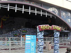 Ghost train (Pleasure Beach Blackpool).JPG