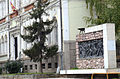 Gimnazija Josip Broz Tito Bitola.JPG