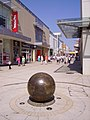 Globe in Kings Lynn.JPG