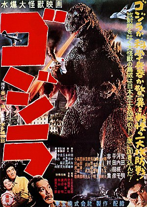 Tokusatsu - Godzilla in 1954's ''Godzilla''. The techniques developed by Eiji Tsuburaya for Toho Studios continue in use in the tokusatsu film and television industry.