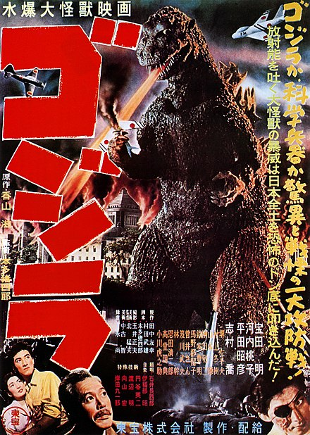 Godzilla in 1954's Godzilla. The techniques developed by Eiji Tsuburaya for Toho Studios continue in use in the tokusatsu film and television industry. Gojira 1954 Japanese poster.jpg
