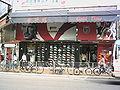 Gold Time Sports Shop Sheung Shui.jpg