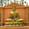 Golden Statue of Lord Buddha at Shashwat Dham, Nepal.jpg