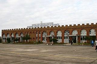 Gondar Airport airport
