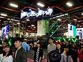 Google Play booth, Taipei Game Show 20180126.jpg
