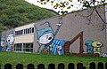 Graffito am Schwimmbad der Eltern-Kind-Fachklinik Münstertal in Staufen.jpg