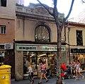 Gran de Sant Andreu 175.jpg