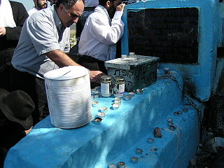 Isaac Luria Orthodox rabbi and kabbalist