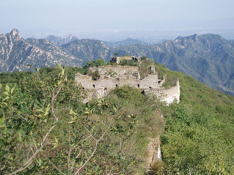 Datei:Great Wall of China (1010067).jpg