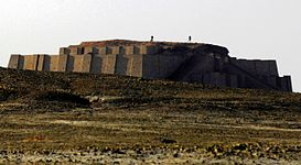 Great Ziggurat of Ur.JPG