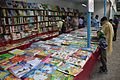 Greater Behala Book Fair - Calcutta Blind School Grounds - Kolkata 2015-12-12 7909.JPG