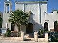 Greek Evangelical Church Nicosia.jpg