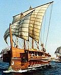 Greek Galleys (cropped).jpg