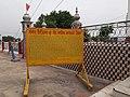 Gurdwara Sann Sahib history board.jpg