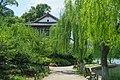 Gushan Park.jpg