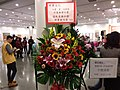 HKCL CWB 香港中央圖書館 Hong Kong Central Library exhibition hall 道教文化文物展覽 Chinese Taoism culture March 2019 SSG 01.jpg