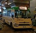 HKIMinibus8X WB1101.jpg