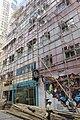 HK 上環 Sheung Wan 差館上街 Upper Station Street 荷李活大樓 Hollywood Building facade 竹棚架 鷹架 bamboo scaffolding decoration August 2017 IX1 03.jpg